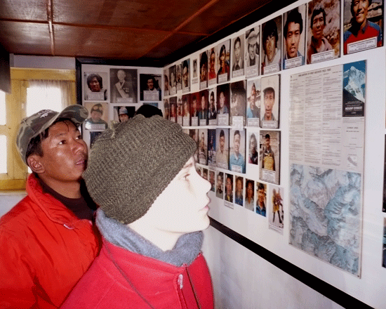 Sherpa museum in Namche Bazaar, kids love to visit