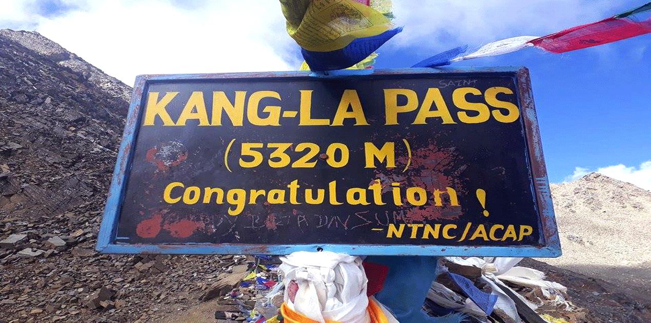 Kang La Pass 5320 Meters