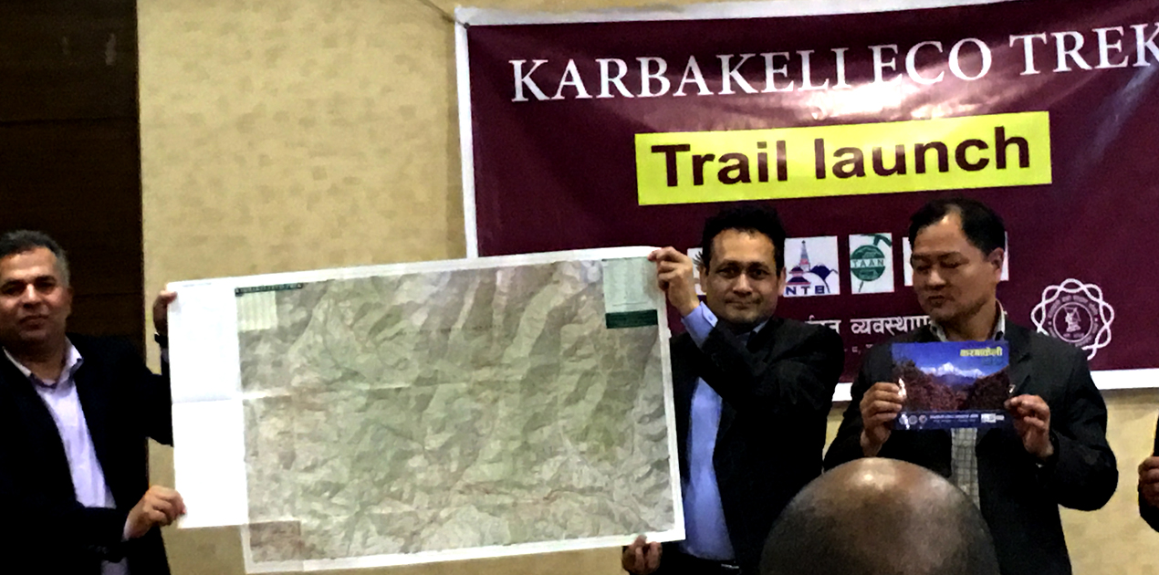 Karbakeli eco trek published in the Market