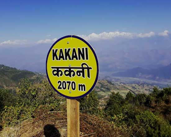 kakani hiking